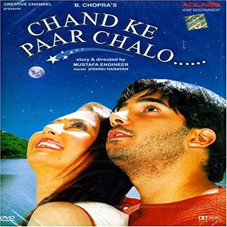 download Chand Ke Paar Chalo full movie hd 1080p