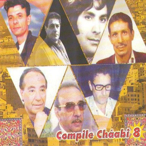 music chaabi kamel messaoudi gratuit