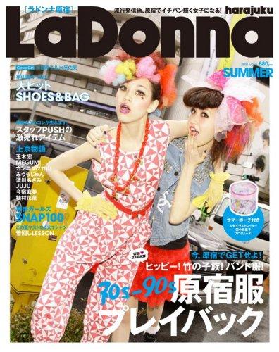 LaDonna harajuku 最新号 表紙画像