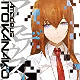 Kanako Ito - Steins;Gate 0 (Game) Intro Theme: Amadeus [Japan CD] FVCG-1354 by KANAKO ITO (2015-11-25)