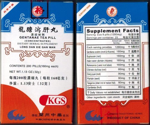 GENTANAE TEA PILL (LONG DAN XIE GAN WAN)160mg X 200 pills per bottle -