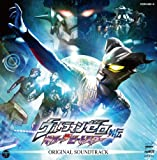 Ultraman Zero - Gaiden Killer The Beat Star O.S.T. (CD+DVD) [Japan CD] COZX-622