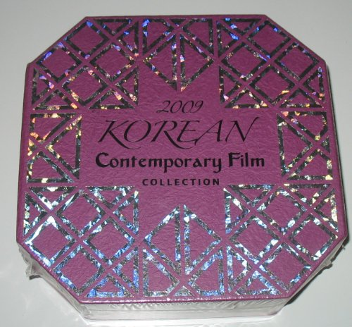 2009 Korean Contemporary Film Collection (Forever the Moment/200 Pounds Beauty/Portrait of a Beauty/Hangeul Becomes an Art)