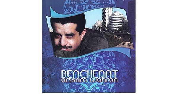 arssam wahran mp3