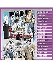 Anime Lucky Bag Bag Cartoon Demon Slayer Toilet-Bound Hanako-kun Sao Conan Tokyo Ghoul Genshin JoJo Collection Bag Toy