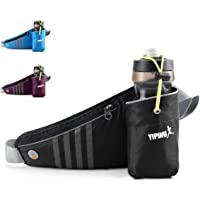 YIPINU Hydration Waist Bag with Water Bottle Holder for Running, Walking, Cycling with Upgraded No Bounce Technology…