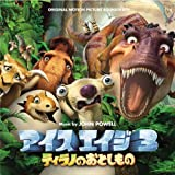 Ice Age 3: Dawn of Dinosaurs by Soundtrack