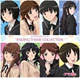 TV ANIMATION AMAGAMI SS ENDING by Pony Canyon Japan