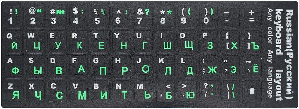 Idioma Ruso Teclado Impermeable Pegatinas Cubierta Película Lisa Disposición del Teclado para Laptop Película Protectora del Teclado: Amazon.es: Electrónica