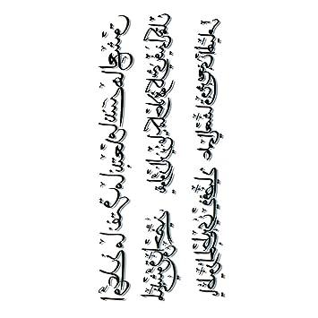 Amazon.com : Oottati 3D Arabic Inspirational Quote Letter ...