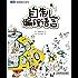 自制编程语言 (图灵程序设计丛书)