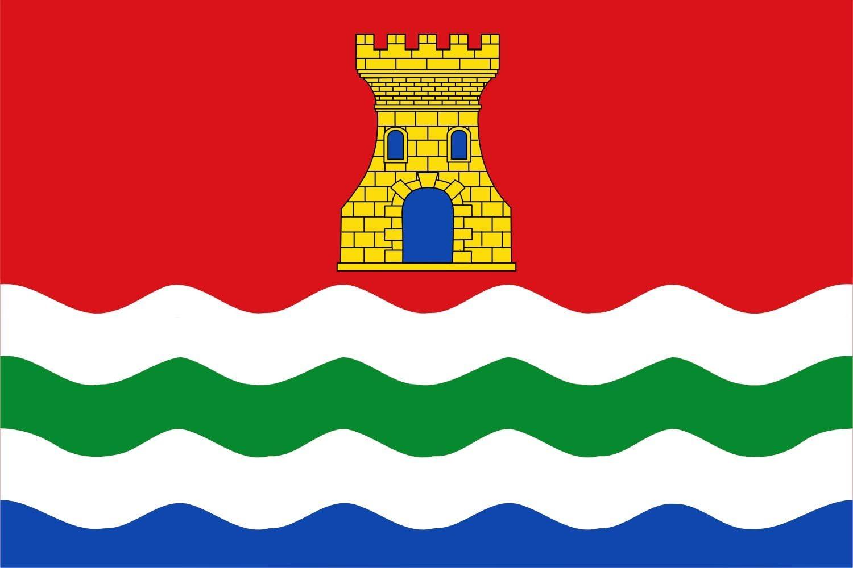 magFlags Bandera XL Municipio de Alcolea Almería - España Según la descripción Paño de Proporciones 2/3, Dividido por una Linea Ondulada en Dos Partes la Superior r: Amazon.es: Jardín