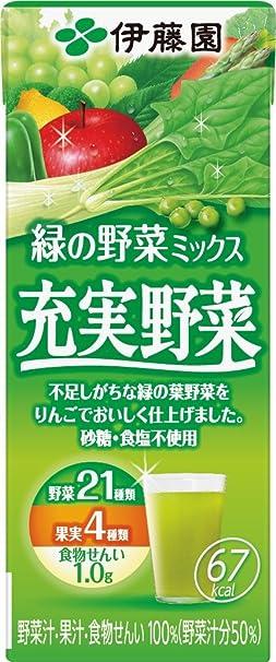 伊藤園 充実野菜 緑の野菜ミックス(紙パック)200ml×24本