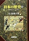 (History of manga Japan) townspeople of rice Shogun Yoshimune Edo (1992) ISBN: 4124028342 [Japanese Import]