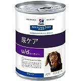 【2ケースセット】ヒルズ 犬用 u/d 缶 370g×12