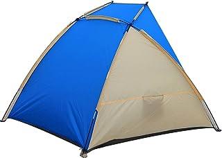 sanniya Tentes de pêche de, extérieur léger Se Pliant Portable voyageant Camping Sun Garden Sun Shelter