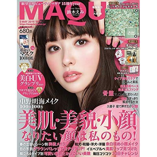 MAQUIA 2019年5月号 表紙画像