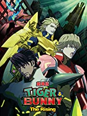 劇場版 TIGER & BUNNY -The Rising-