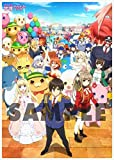 Amagi Brilliant Park A3 Clear Poster