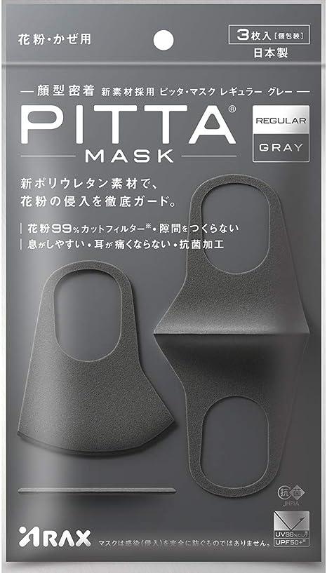 マスク グレー ピッタ