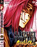 Saiyuki Reload Gunlock (Vol. 3)
