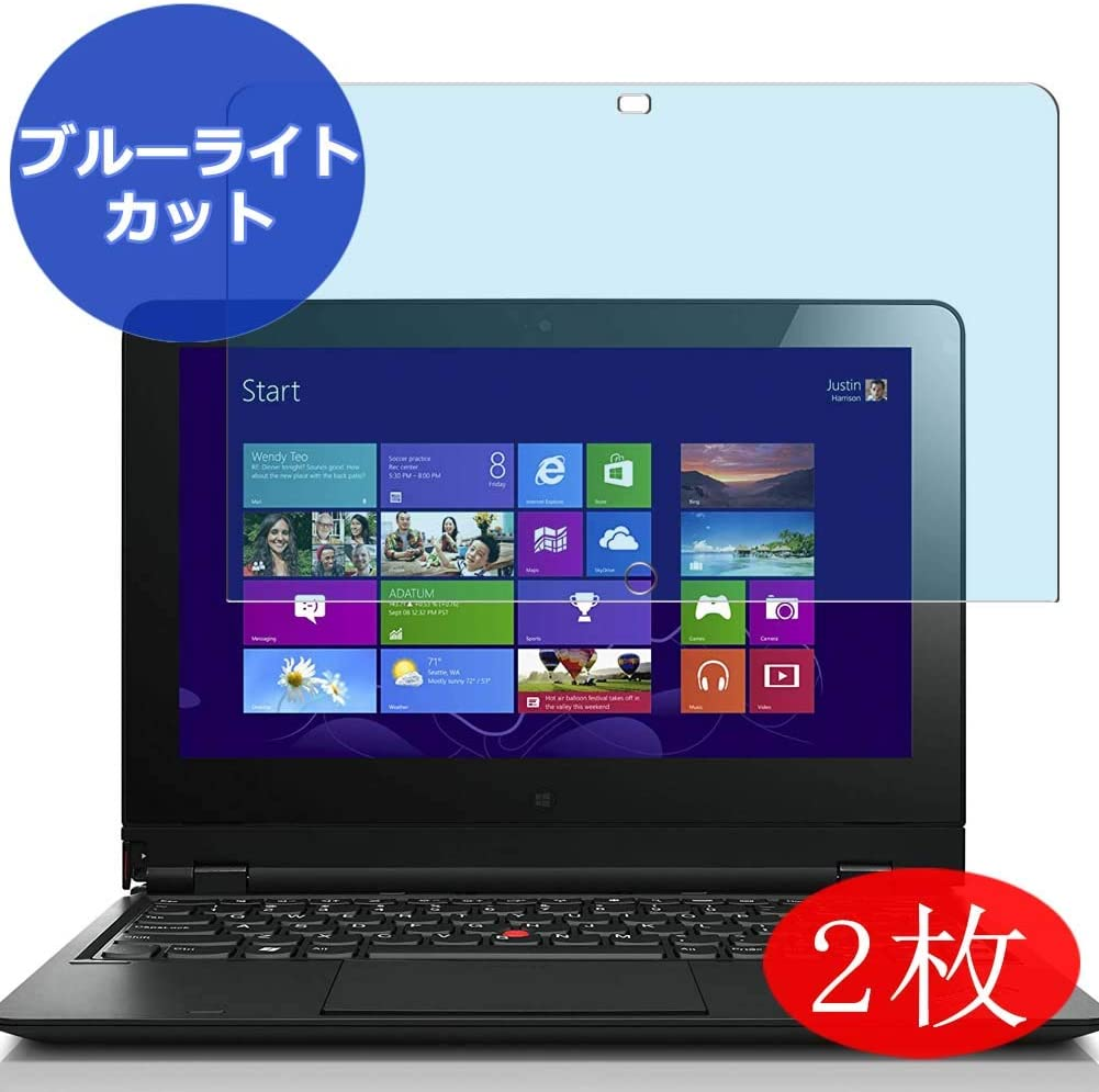 """【2 Pack】 Synvy Anti Blue Light Screen Protector for Lenovo ThinkPad Helix 36973UJ 11.6"""" Anti Glare Screen Film Protective Protectors [Not Tempered Glass]"""