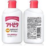 丹平制药(tampei) 日本进口婴幼儿童保湿润肤乳全身乳液120ml儿童水嫩护肤乳润肤露宝宝润肤霜
