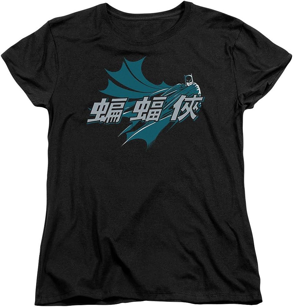 Wicked Tees Womens BATMAN Short Sleeve JOKER LEAVES ARKHAM XLarge T-Shirt Tee