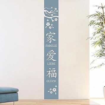 NEU Tjapalo® S Pkm128 *Höhe 180cm* Wandtattoo Wandbanner Blüten Banner Mit  Chinesischen
