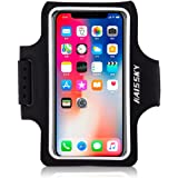 Guzack アームバンド ランニングアームバンド スマホ ポーチ 腕 ジョギングアームバンド ランニングスマホケース ランニング スマホ スポーツアームバンド 携帯ホルダーマラソン スマホホルダー ジョギング ランニングアームポーチ マラソン携帯ケース 携帯アームバンド スマホホルダー腕 iPhone XR/Xs Max/8/7/6S/6 Plus、Samsung、Android、xperia、VIVO、LG、XIAOMIなど6.0インチまでのスマホ対応 腕に付けるスマートフォン ダブルポケット付き 収納力抜群 防汗 鍵入り カード収納 タッチ機能OK 超薄型設計 夜間反射  調節可能 男女兼用  黒