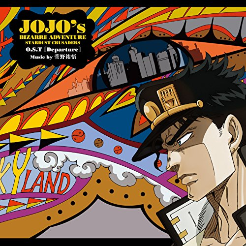 Animation-Soundtrack-Music-By-Yugo-Kanno-Ojos-Bizarre-Adventure-Stardust-Crusaders-Anime-OST-Departure-Japan-CD-10005-06775