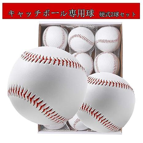 Amazon   野球ボール 硬式 軟式 ...