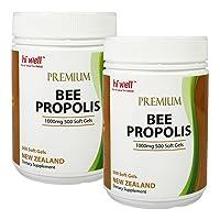 Hi Well Premium Bee Propolis 1000mg 500 Soft Gels New Zealand Bee Immune Support...