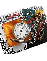 Fullmetal Alchemist Edward Elric's Gift Birthday Pocket Watch Cosplay Anime Accessory