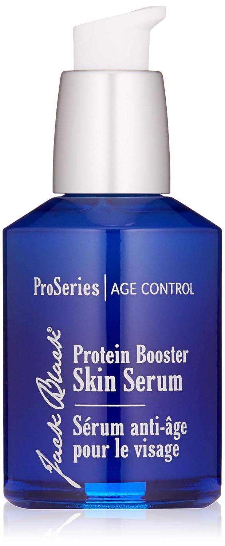 best wrinkle serum consumer reports