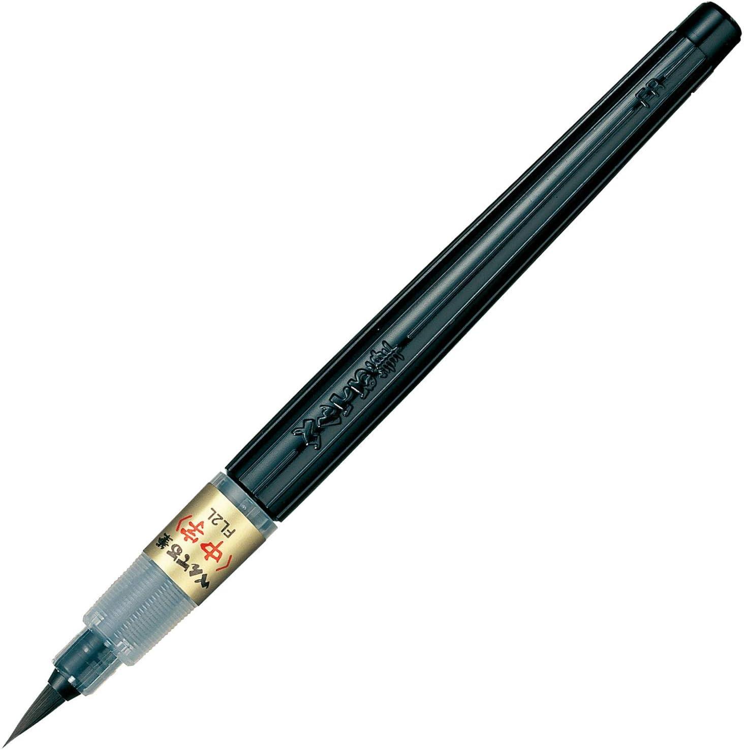 【初心者でもサラサラ書ける】筆ペンのおすすめ人気ランキング15選