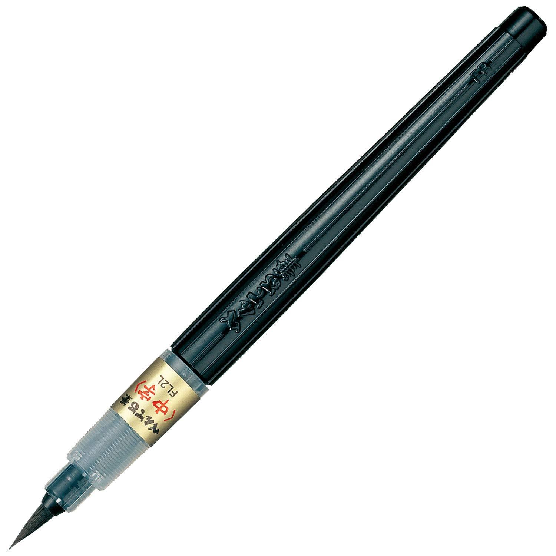 ぺんてる ぺんてる筆