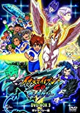 Animation - Inazuma Eleven Go DVD Box 3 Galaxy Hen (11DVDS) [Japan DVD] GNBA-2218