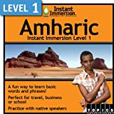 Software : Instant Immersion Level 1 - Amharic [Download]