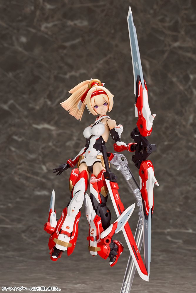 Kotobukiya KP432 Megami Device Asura Asra Archer Figure ...