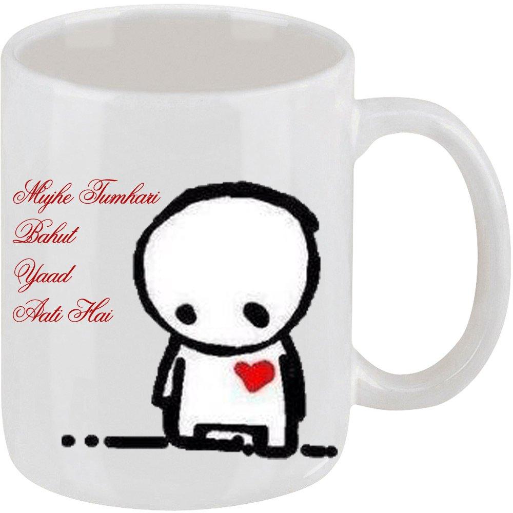 Buy Mujhe tumhari bahut yaad aati h coffee mug Online at Low Prices