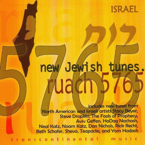 Ruach 5765: New Jewish Tunes - Israel