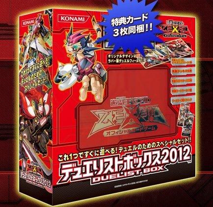 2012 Yugioh ZeXal Japanese Duelist Box Gift Set