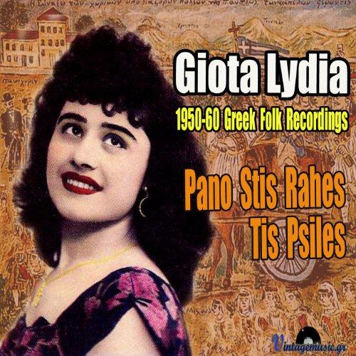 den thelo proika giota lydia from the album pano stis rahes tis psiles