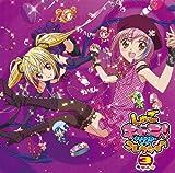 SHUGO CHARA!! CHARACTER SONG COLLECTION 3