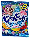 "Lion ""Noisy"" 8-flavor Soda Hard Candy (Japanese Import) [JI-ICIC]"
