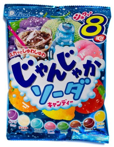 Soda Hard Candy - 1