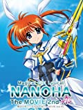 Lyrical Nanoha - Movie 2Nd A's Chou Tokusou Ban (4DVDS+BOX+BOOKLET) [Japan LTD DVD] KIBA-92014