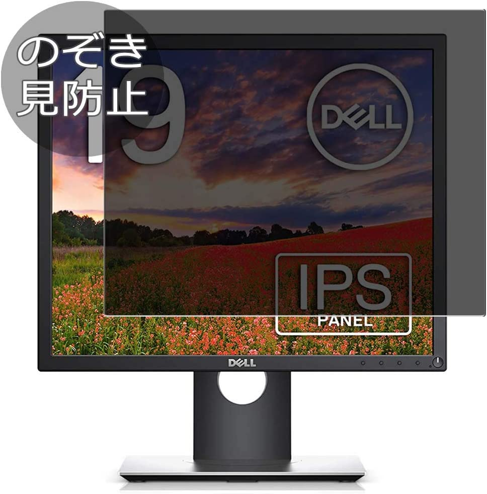 """Synvy Privacy Screen Protector Film Compatible with Dell Monitor 19"""" P1917S Anti Spy Protective Protectors [Not Tempered Glass] Updated Version"""