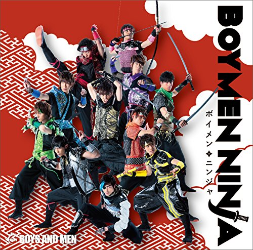 BOYS AND MEN - BOYMEN NINJA TYPE-A(+DVD) - Amazon.com Music